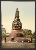 Sankt Petersburg - Katharina