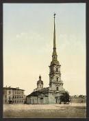 Sankt Petersburg - Kathedrale Peter und Paul