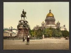 Sankt Petersburg - Marienplatz