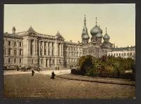 Odessa - Justizpalast