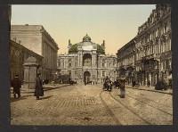 Odessa - Rue Richelieu