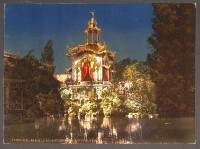 Paris - Palais Lumineux