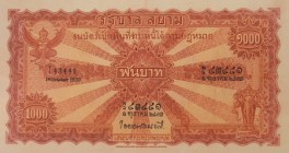 Siam - 1000 Baht vorne