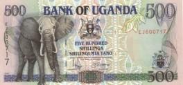 Uganda - 500 Shillings