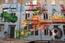 Schwerin - Innenstadt I