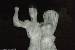 Gaarden - Tanzpaar II