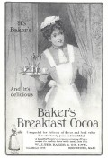 Bakers Cocoa